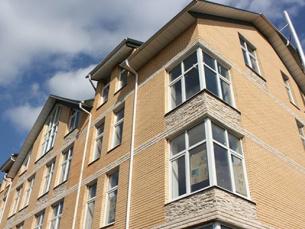Голицыно в Одинцовском районе